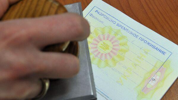 Выдача видов на жительство и разрешений на временное проживание - Sputnik Узбекистан