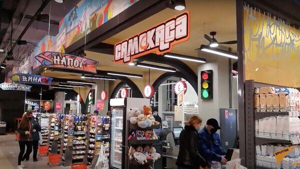 Супермаркет в стиле GTA: пришел за продуктами, а оказался в игре - Sputnik Узбекистан