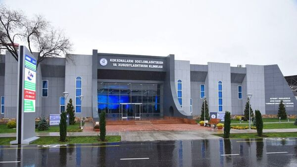 В Карши открылась Клиника оздоровления и приватизации предприятий - Sputnik Узбекистан
