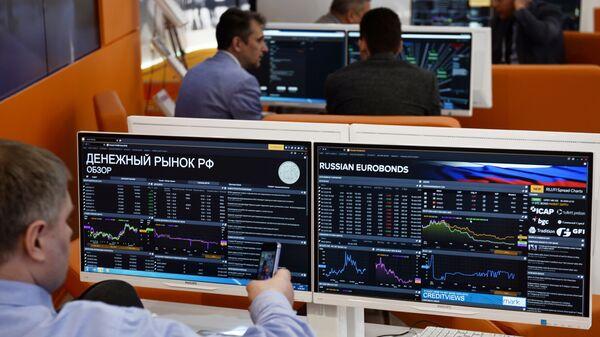Международный экономический форум - Sputnik Узбекистан