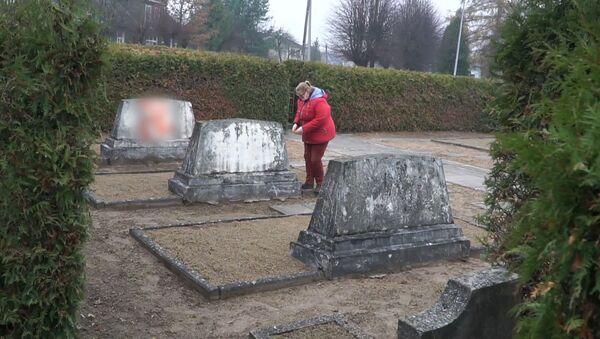Как выглядит оскверненное советское кладбище в Литве - видео - Sputnik Узбекистан