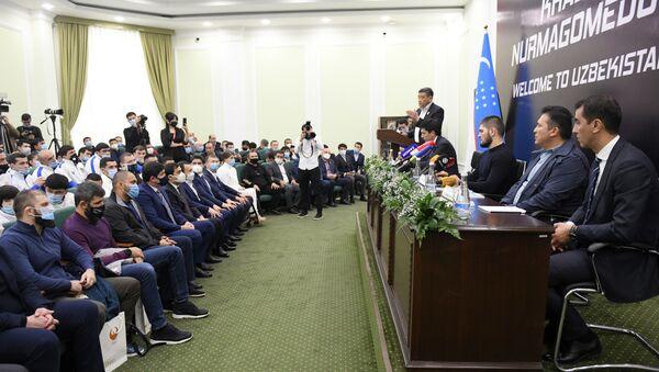 Пресс-конференция Хабиба Нурмагомедова в Ташкенте - Sputnik Узбекистан