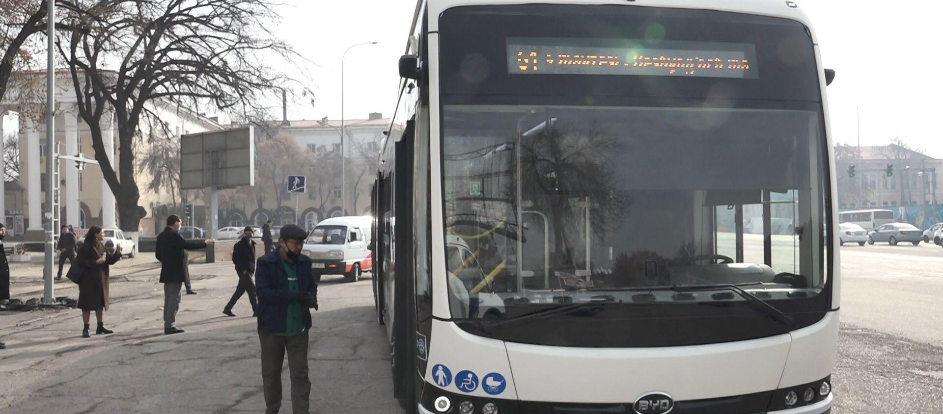 Первый электробус вышел на маршрут в Ташкенте - Sputnik Узбекистан, 1920, 02.12.2020