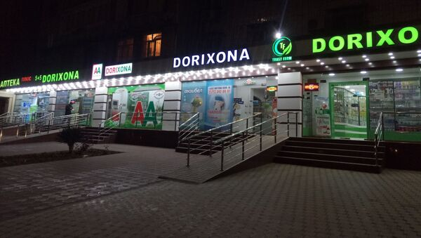 Аптечный ряд в Ташкенте - Sputnik Узбекистан