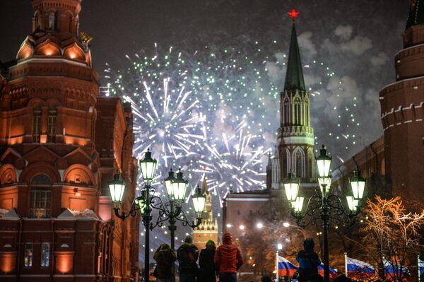 Stolitsa Rossii Moskva, poluchivshaya zvaniye World's Leading City Destination 2020 - Sputnik Oʻzbekiston