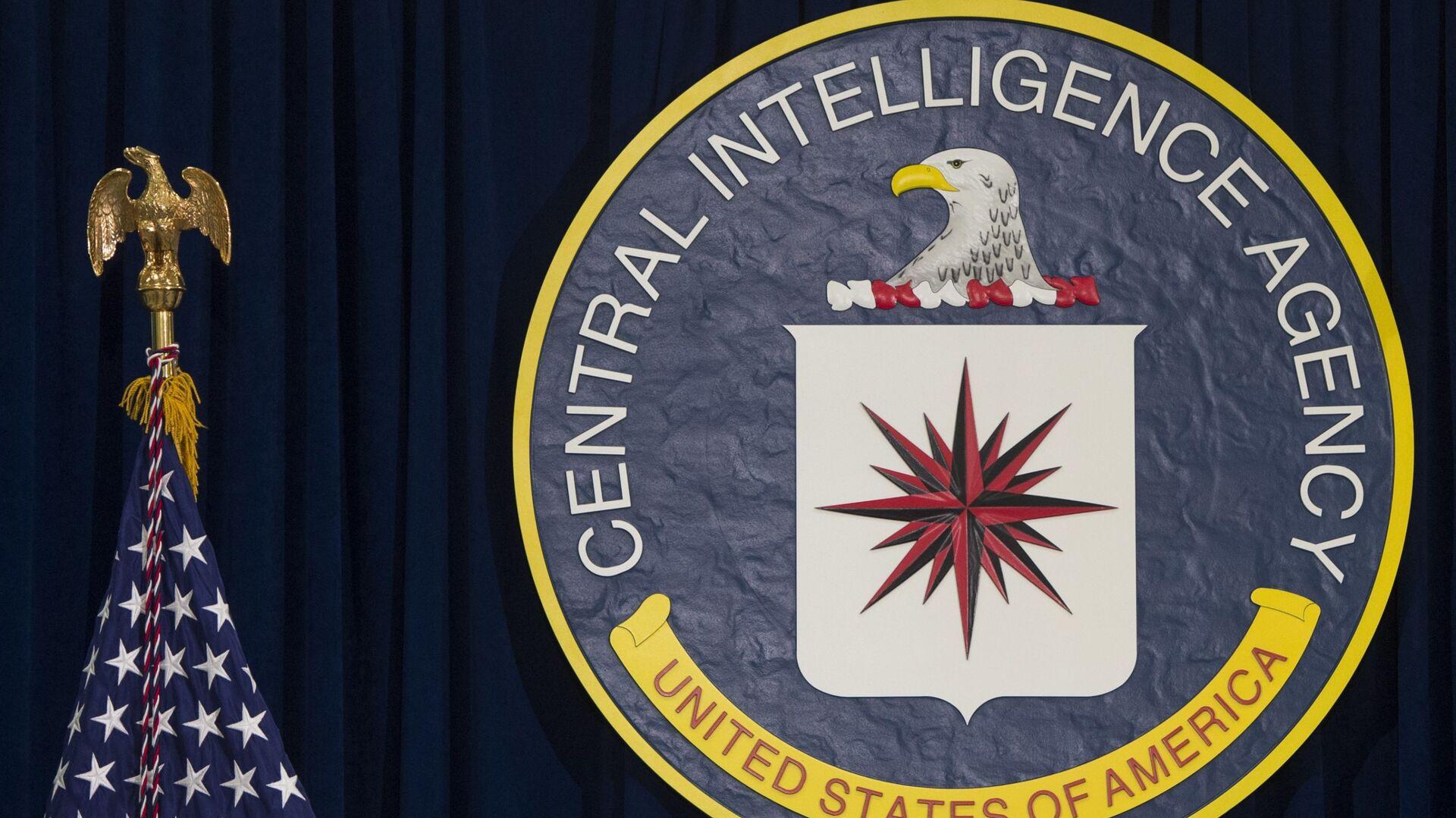 Архивное фото эмблемы центрального разведывательного управления США, ЦРУ - Sputnik Ўзбекистон, 1920, 06.10.2021