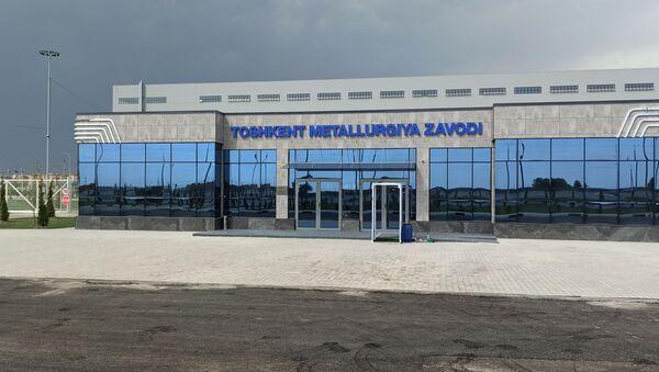 Ташкентский металлургический завод - Sputnik Узбекистан