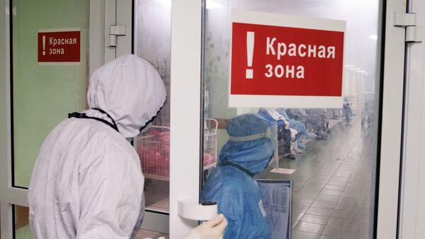 Медицинские сотрудники входят в красную зону городской клинической больницы - Sputnik Узбекистан