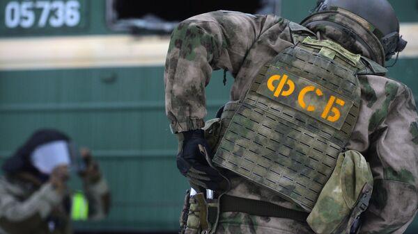FSB Rossii - Sputnik Oʻzbekiston