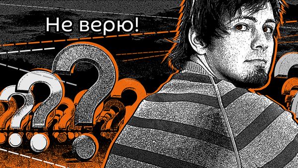 Рубрика Не верю - Sputnik Узбекистан