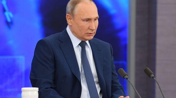 Ежегодная пресс-конференция президента РФ В. Путина - Sputnik Узбекистан