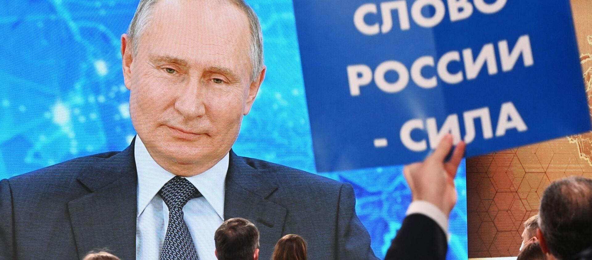 Prezident Rossii Vladimir Putin provodit yejegodnuyu press-konferentsiyu - Sputnik Oʻzbekiston, 1920, 22.12.2020
