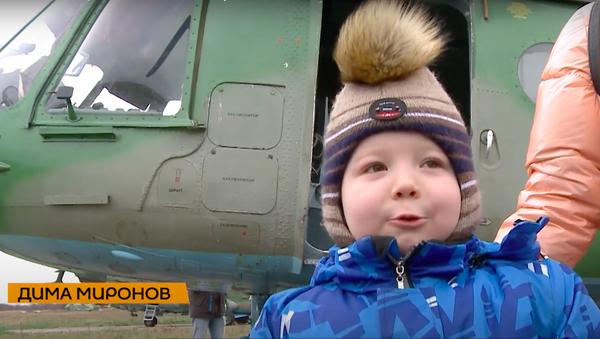 Летчики Балтфлота исполнили мечту мальчика с тяжелым заболеванием - Sputnik Узбекистан