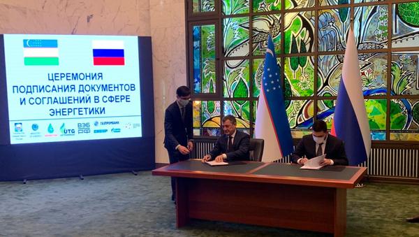 Церемония подписания документов в сфере энергетики - Sputnik Узбекистан