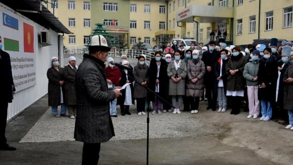 V Kыrgыzstane otkrыlas bolnitsa, postroyennaya sovmestno s Uzbekistanom - Sputnik Oʻzbekiston