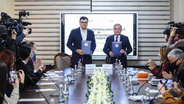 Госкомтуризма и Международная исламская академия Узбекистана подписали два меморандума - Sputnik Узбекистан