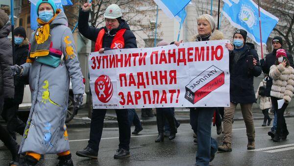 Акции протеста в Киеве - Sputnik Узбекистан