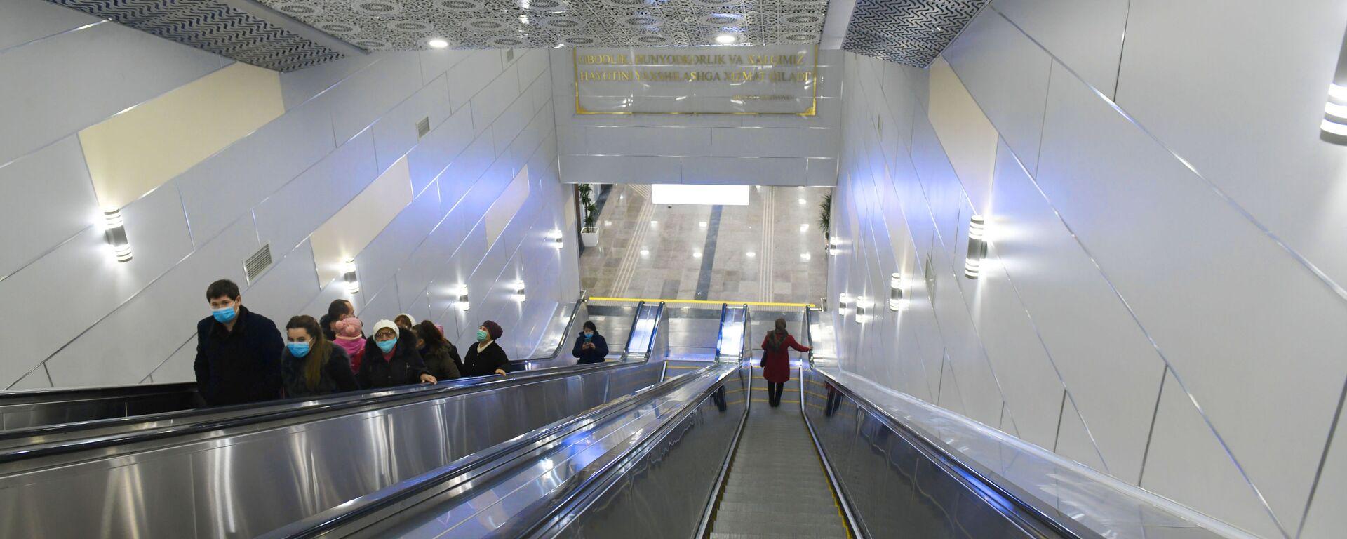 Первые пассажиры сергелийской линии Ташкентского метрополитена - Sputnik Узбекистан, 1920, 26.05.2021