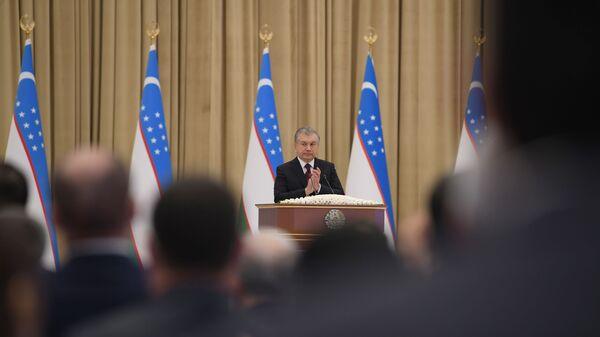 Президент Узбекистана Шавкат Мирзиёев озвучил послание Олий Мажлису - Sputnik Ўзбекистон