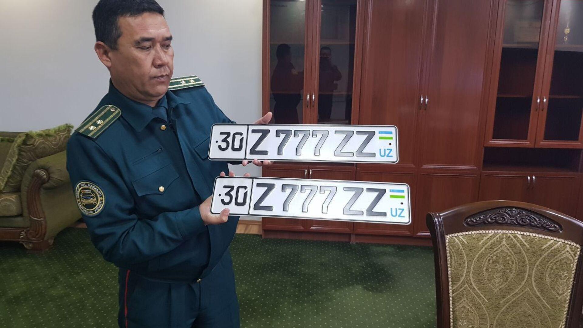 Rekordnaya tsena: v Samarkande na auktsione prodali avtonomer za $57 tыsyach - Sputnik Oʻzbekiston, 1920, 13.10.2021