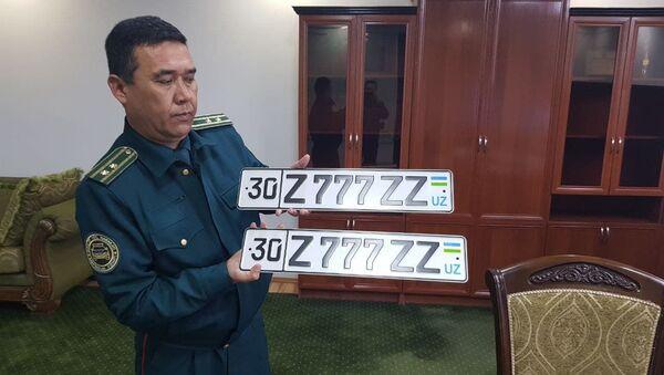 Автономер проданный за рекордную сумму - Sputnik Ўзбекистон