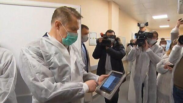 Мурашко: Масштабная вакцинация против коронавируса продолжится в праздничные дни - Sputnik Ўзбекистон