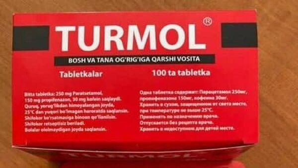 Подделка упаковки оригинального препарата Trimol - Sputnik Узбекистан