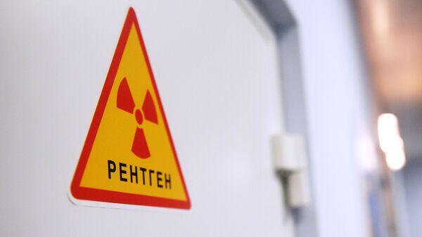 Znak na dveri kabineta Rentgen - Sputnik Oʻzbekiston