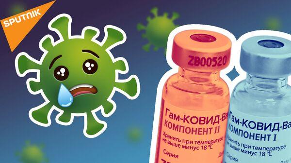 Спутник V добрался до Африки. Почему российской вакцине доверяют? - Sputnik Узбекистан