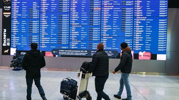 Пассажиры в зале вылета в аэропорту - Sputnik Ўзбекистон