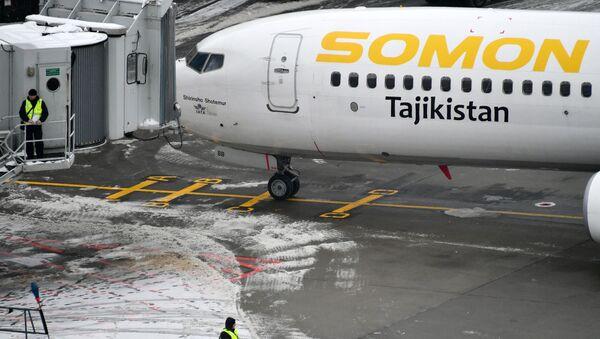 Rabota aviadispetcherov v aeroportu Domodedovo - Sputnik Oʻzbekiston