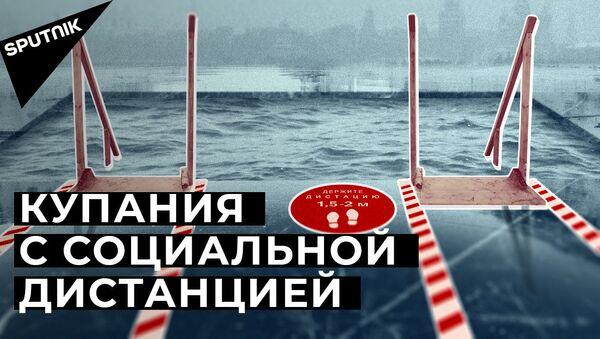 Крещенские купания: кто кроме Путина нырнул в ледяную воду? - Sputnik Узбекистан