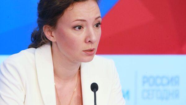 Уполномоченный при президенте РФ по правам ребенка Анна Кузнецова - Sputnik Узбекистан