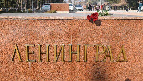V Tashkente otmetili godovщinu snyatiya blokadы Leningrada - Sputnik Oʻzbekiston