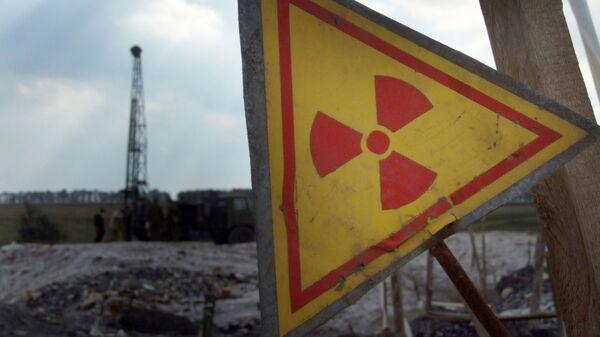 Знак радиации  - Sputnik Узбекистан