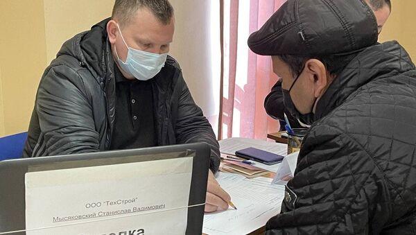 Kak proxodit sobesedovaniye dlya rabotы v RF - Sputnik Oʻzbekiston