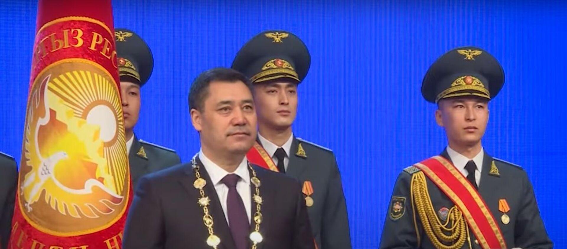 Первая речь Садыра Жапарова на посту президента - Sputnik Узбекистан, 1920, 29.01.2021