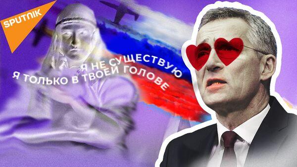 NATO yana Rossiyani tajovuzkorlikda ayblamoqda. Moskva nima deb javob berdi - Sputnik Oʻzbekiston