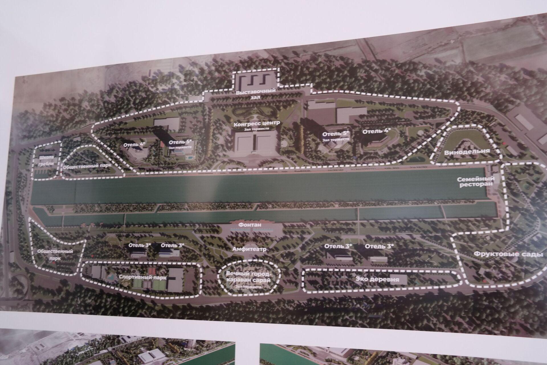 Строительство нового туристического центра, где расположен Гребной канал. - Sputnik Узбекистан, 1920, 10.03.2021