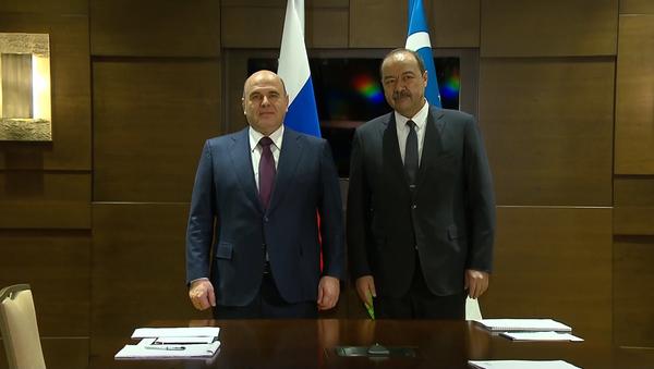 Встреча премьер-министра Узбекистана Абдуллы Арипова и главы правительства РФ Михаила Мишустина - Sputnik Узбекистан