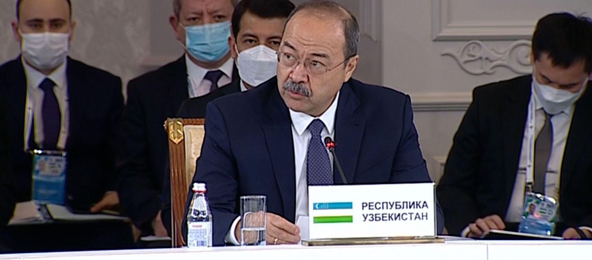 Арипов: Узбекистан готов к сотрудничеству с ЕАЭС на взаимовыгодных условиях - Sputnik Узбекистан, 1920, 05.02.2021