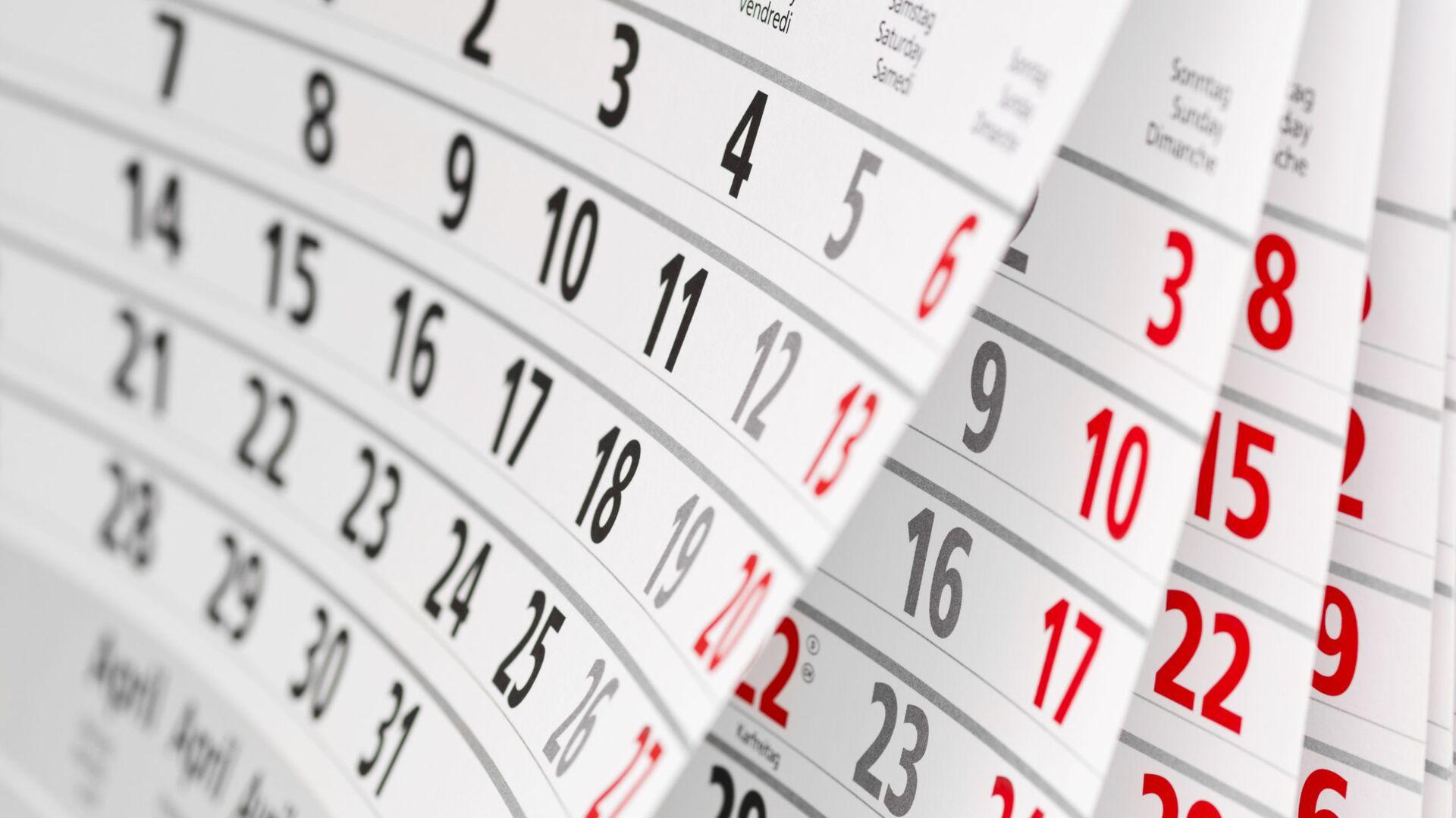 Kalendar s chislami - Sputnik Oʻzbekiston, 1920, 01.08.2021