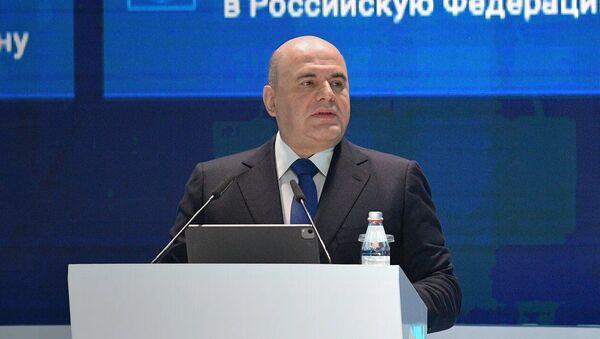 Без цифровизации придется вернуть таможню: Мишустин об общем товарном рынке ЕАЭС - Sputnik Узбекистан