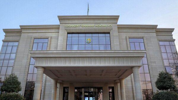 Здание хокимията Ташкента - Sputnik Узбекистан