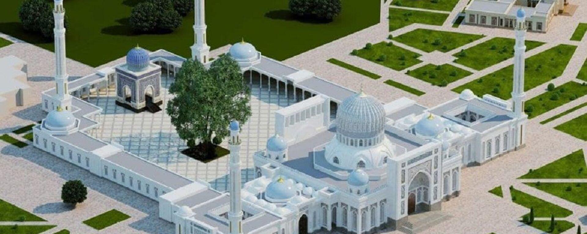 Будут реконструировать мавзолей Имама Бухари - Sputnik Ўзбекистон, 1920, 14.02.2021