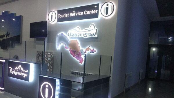 Информационный туристический центр - Sputnik Узбекистан