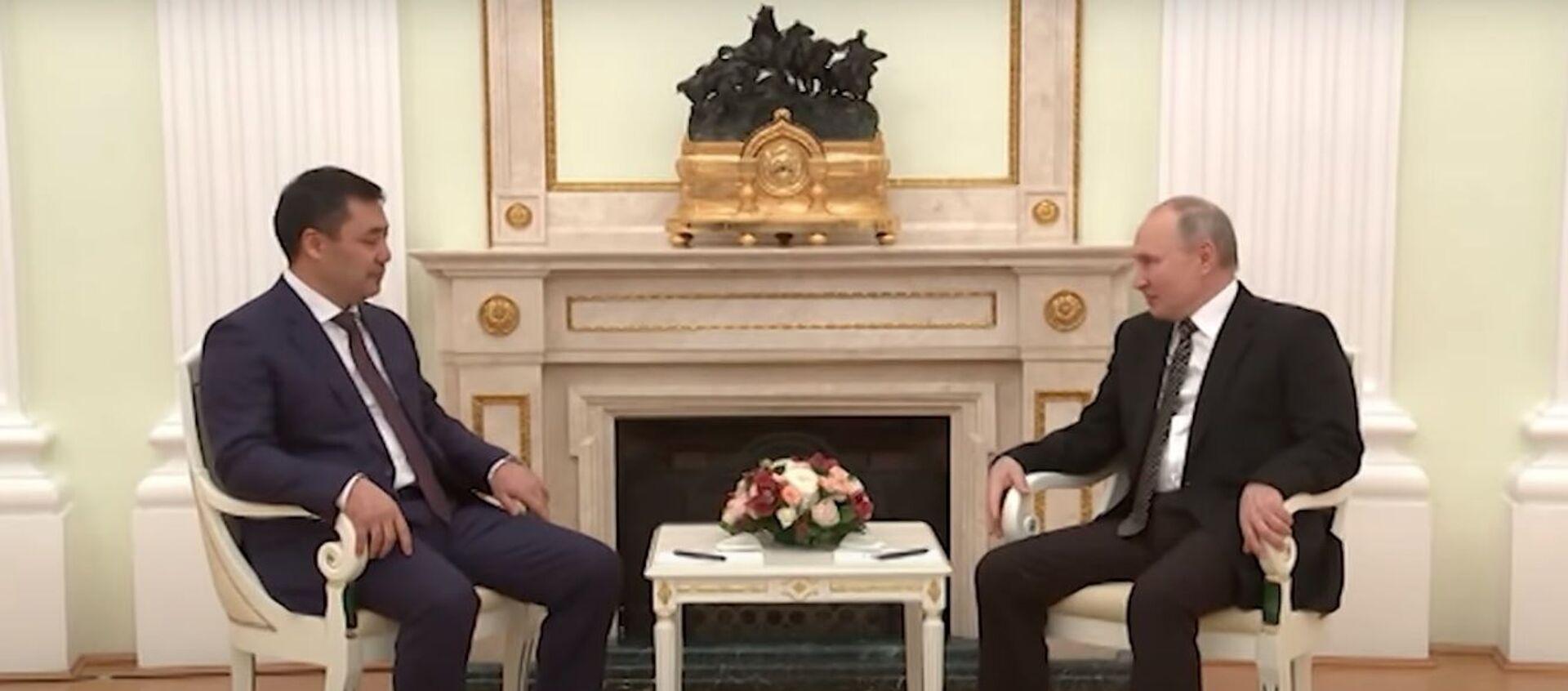 Как прошла первая встреча Садыра Жапарова и Владимира Путина - Sputnik Узбекистан, 1920, 25.02.2021