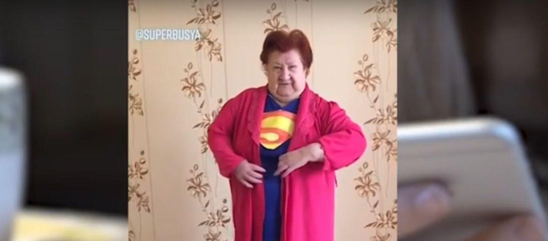 Пенсионерка взрывает интернет и собирает миллионы просмотров в TikTok - Sputnik Узбекистан, 1920, 25.02.2021
