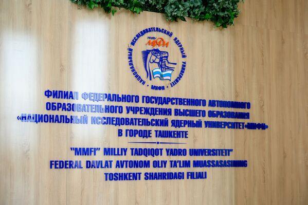 На сегодняшний день в Ташкентском филиале на первом и втором курсе обучается 171 студент. - Sputnik Узбекистан