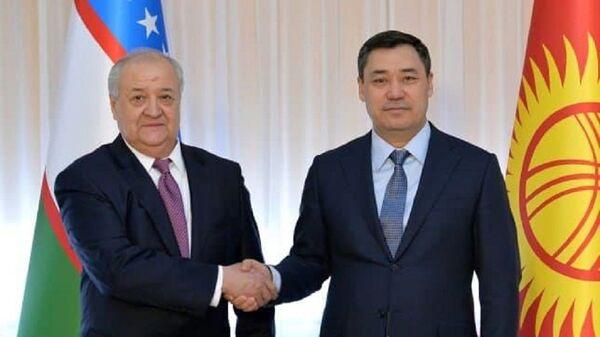 Глава МИД Узбекистана встретился с президентом Кыргызстана - Sputnik Узбекистан